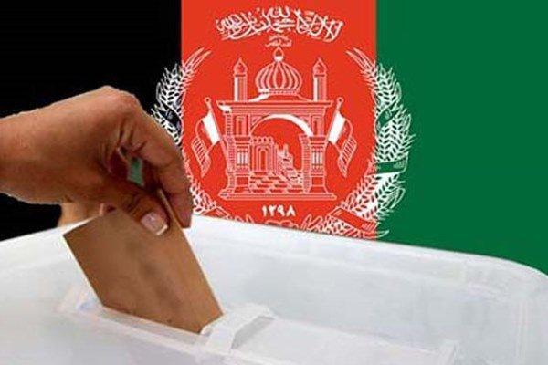 آغاز ثبت نام رای دهندگان انتخابات ریاست جمهوری افغانستان
