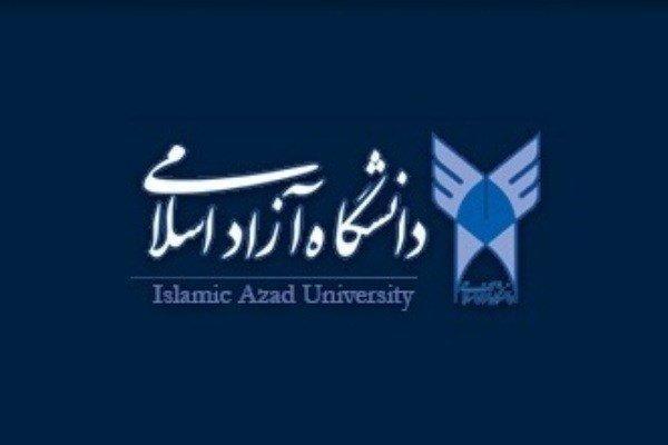 5 مرداد؛ آخرین مهلت انتخاب رشته کارشناسی ارشد دانشگاه آزاد