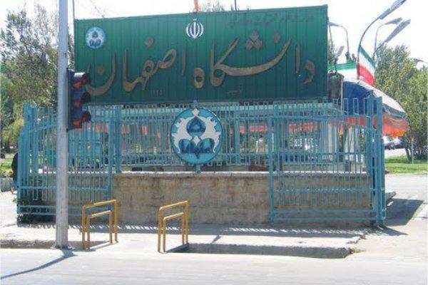 هیات دانشگاهی پلی تکنیک تورینو از دانشگاه اصفهان بازدید کردند